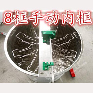 8-frame-manual-stainless-steel-honey-bee-extractors-for-sale