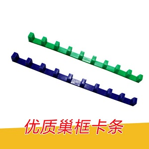 Beekeeping supplies high grade plastic bee hive frame spacer