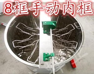 8 frame manual stainless steel honey bee extractors for sale