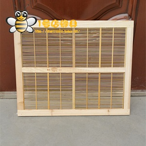 Beekeeping bamboo wooden propolis collector for sale
